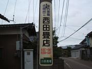 Photo_224