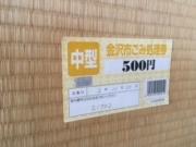 Photo_20210301054701